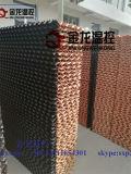 증발 냉각 패드 18000*600*150mm