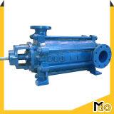 鋳鉄の水平の遠心多段式水ポンプ