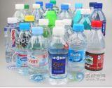 Estação de tratamento de água bebendo, linha de engarrafamento da água mineral, planta da produção da água