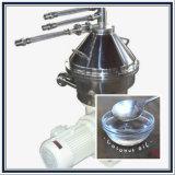 植物油の分離器