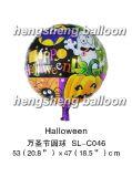 Круглая партия украшает воздушный шар Mylar (SL-C046)