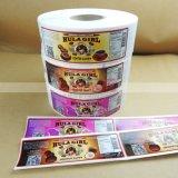 ワンストップ印刷サービスはボックスカタログポスター袋を分類する