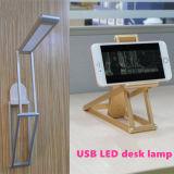 고품질 LED 휴대용 침대 탁자 독서용 램프