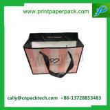 カスタム袋のギフトのパッキング袋のクラフト紙のショッピング・バッグ