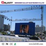 Pared video a todo color al aire libre del precio de fábrica P3.91/P4.81 HD LED, cartelera visual de la visualización de LED para el funcionamiento de alquiler de la etapa