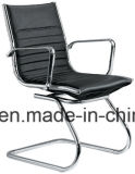 Büro-Möbel-moderner Sitzungs-Besucher-Büro-Stuhl (E54)
