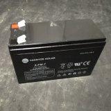 Bateria acidificada ao chumbo selada 7.2ah livre do transporte 12V 7ah