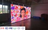 2016 schermo di visualizzazione esterno del LED di esplorazione del professionista 1/4 per la fase