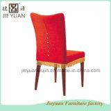 Самомоднейший гость трактира гостиницы металла обедая стул (JY-F06)