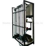 自動海水の処置機械