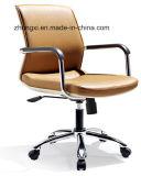 사무실 프로젝트를 위한 현대 회의 의자 PU 의자 여가 의자