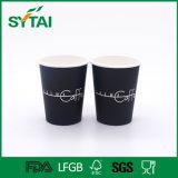 Чашки изготовленный на заказ размера Eco-Friendly напечатанные устранимые бумажные одностеночные