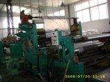 Película de la máquina no tejida de la laminación de la tela (JW-L)