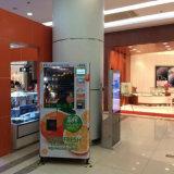 آليّة برتقاليّ [جويسر] [فندينغ مشن] لأنّ عمليّة بيع