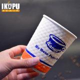 プラスチックふたが付いている風邪の飲む紙コップ