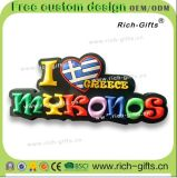 주문을 받아서 만들어진 선전용 선물 실리콘 냉장고 자석 기념품 Santorini (RC-GR)