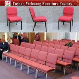安いピンクのスタック可能人間工学的のチャペルの崇拝教会椅子(YC-G75)