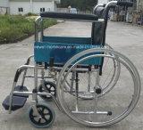고도의 경쟁 Commode 휠체어 (1231B)