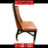 [رترو] [إيوروبن] [سليد ووود] كرسي تثبيت كازينو محراك كرسي تثبيت [يم-دك15]