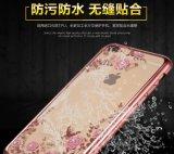 Cassa del telefono delle cellule di TPU, cassa del telefono mobile, caso di iPhone