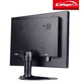7 Bildschirmanzeige-guter Bildschirm CCTV-Monitor des Zoll-TFT LCD (H7078)