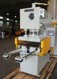 Aceite de máquina de la prensa de punzonado