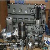 真新しい日産のエンジン部分