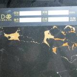 Плитка пола фарфора Glazeing строительного материала полная (6081)