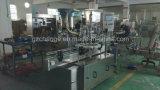 Macchina di coperchiamento della protezione di alluminio automatica