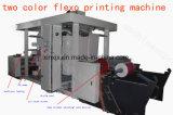 Pode estar na linha dois máquina de impressão de Flexo da cor