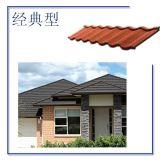 Каменная плитка плиток крыши Galvalume обломока/крыши металла камня Coated