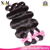 良質の自然なバージンの毛のブラジルの人間の毛髪のよこ糸