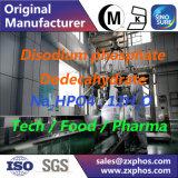 Disodium隣酸塩Dodecahydrate