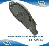 保証3年ののYaye 18 Ce/RoHSの承認150Wの穂軸LEDの街灯の穂軸LEDの道ランプ