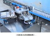 Máquina fría del parche de la escritura de la etiqueta del papel del pegamento