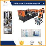Máquina que sopla de las botellas del animal doméstico de la fabricación