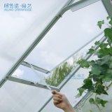정원 뒤뜰을%s 취미 온실