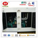 Yuchai 250kVA / 200kw Canopy Silent Diesel Generator
