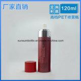 Frasco cosmético do projeto novo com os frascos vazios dos plásticos da loção da bomba