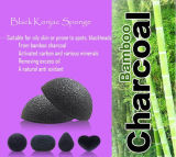 100% Natural Konjac Spons voor Bath Cleansing
