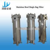 Filtre à manches simple utilisé dans l'industrie de solution de placage