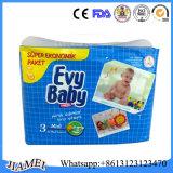完全な環境の伸縮性があるウエストバンドが付いている100%年の綿の使い捨て可能な赤ん坊のおむつ