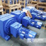 インラインシャフトRシリーズ螺旋形の速度減力剤