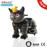 Automobile animale elettrica del giocattolo della peluche/giro animale elettrico del Kiddie