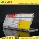 アクリルの価格の印板(AM-C114)