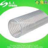 Mangueira reforçada do reforço do fio de aço Hose/PVC do PVC