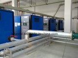 Compressore d'aria di Copco Liutech 250kw dell'atlante