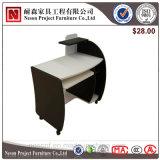 現代オフィス用家具のシンプルな設計の木のオフィス・コンピュータ表(NS-ND011)