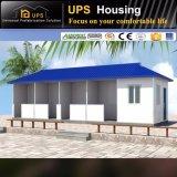 설비를 위한 샌드위치 위원회 강철 구조물 콘테이너 집