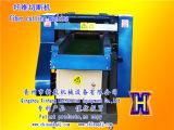 Ragsのカッター機械/Cottonの不用な打抜き機